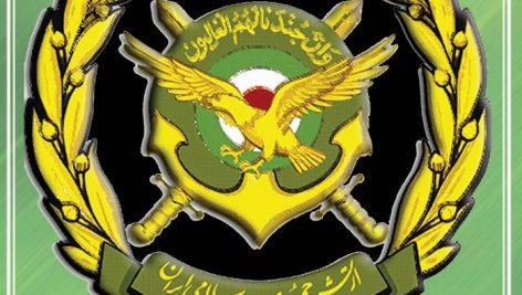 طرح لایه باز آرم ارتش جمهوری اسلامی ایران