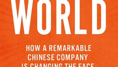 کتاب فارسی دنیای علی بابا: چگونه یک شرکت چینی تجارت جهانی را متحول کرد نوشتهی پورتر اریسمن