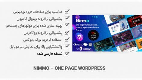 قالب Nimmo – صفحه فرود و آژانس خلاقیت وردپرس