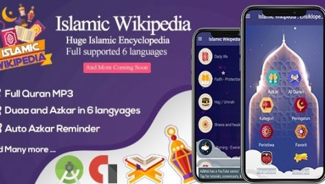 Islamic Wikipedia – سورس کد اپلیکیشن قرآن کریم با قابلیت یادآوری اذکار و ادعیه اسلامی