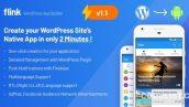 سورس تبدیل وردپرس به اپلیکیشن اندروید