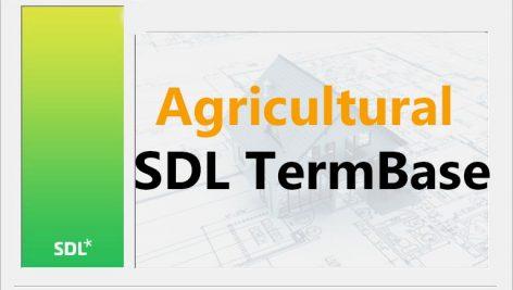 ترمبیس مهندسی کشاورزی انگلیسی به فارسی نرم افزار ترادوس استودیو