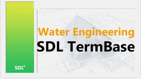 ترمبیس رشته مهندسی آب انگلیسی به فارسی نرم افزار ترادوس استودیو