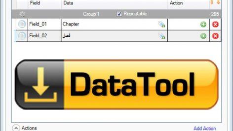 نرم افزار Data Toolbar با لایسنس قانونی