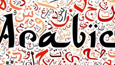 دیتابیس لغات عربی